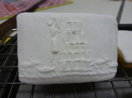 grabado zigurat