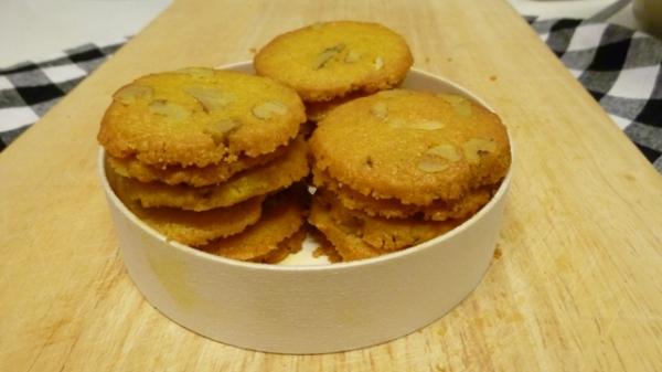 galletas de curry y nueces-3