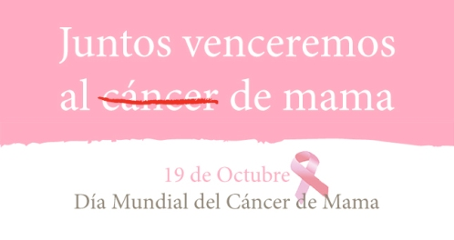 banner-mda-prevencion-cancermama_v3